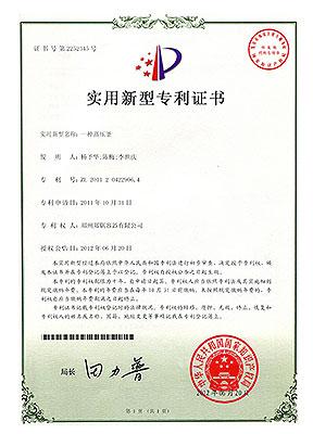 Autoclave Patent