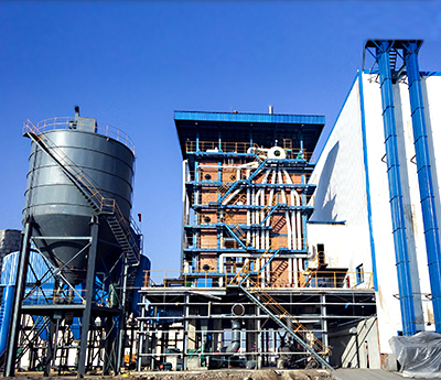Inner Circulating Fluidized Bed Boiler